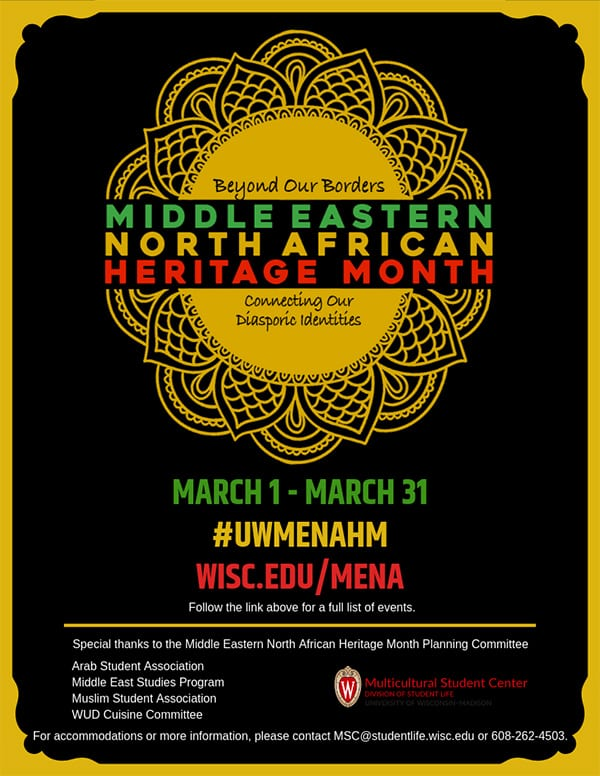 Poster titled 'Beyond our Borders: Middle Eastern North African Heritage Month; Connecting our Diasporic Identities'